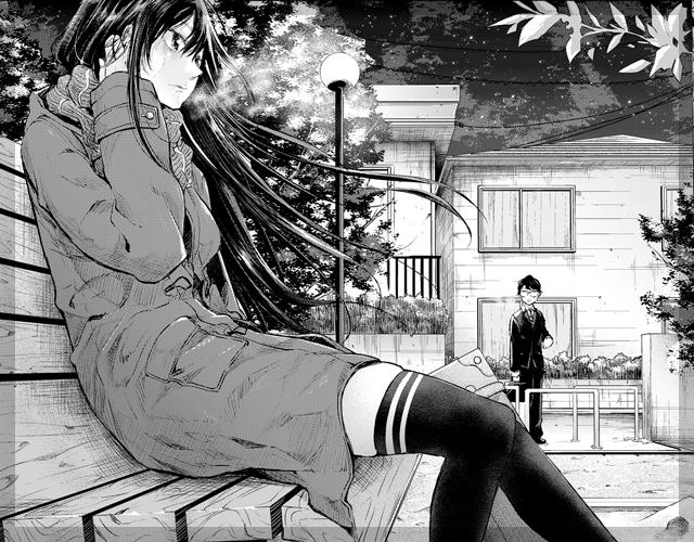 サセ子の凪ちゃんは変わりたい