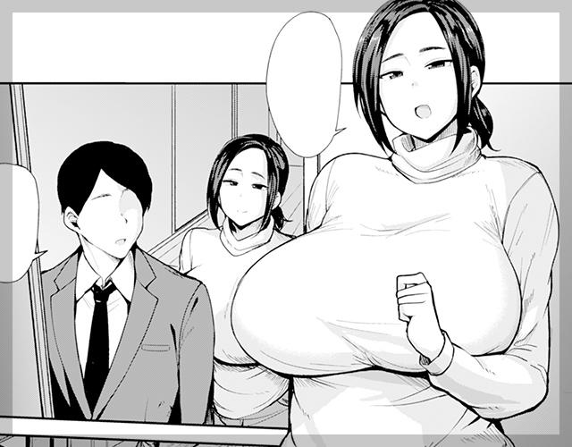 百合子さんの妊活記録