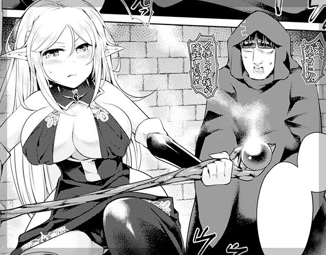 エルフ姫の異世界転生