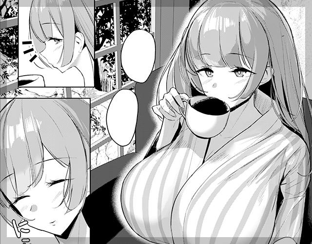 秘湯色情物語