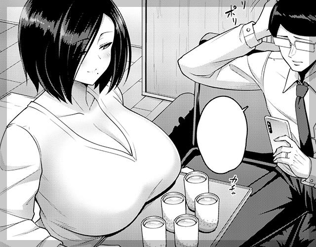 インモラル〜寝取りの流儀〜